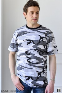 Футболка мужская - мод.04КМФ, кулирка