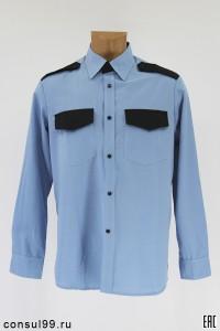 Рубашка охранника серо-голубая, длинный рукав