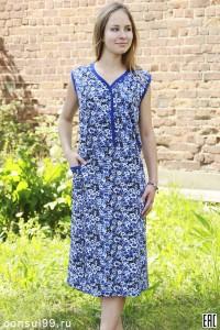 Платье женское мод. 06 \кулирка\