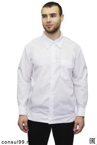 Рубашка охранника длинный рукав, на поясе, белая