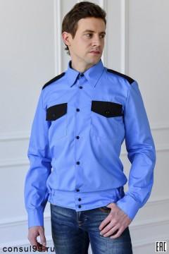 Рубашка охранника на поясе, длинный рукав