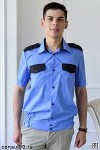 Рубашка охранника (на поясе)