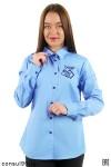 Рубашка женская гладкокрашеная, длинный рукав, корпоративная голубая