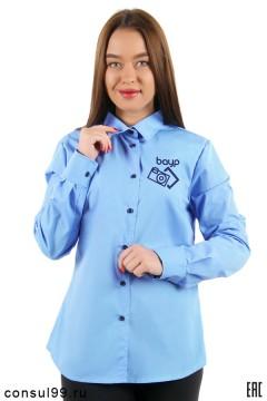 Рубашка женская корпоративная голубая (с вышивкой на заказ)